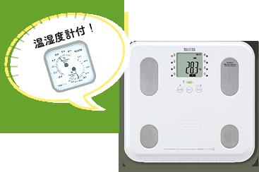 体組成計BC-508(温湿度計付き)