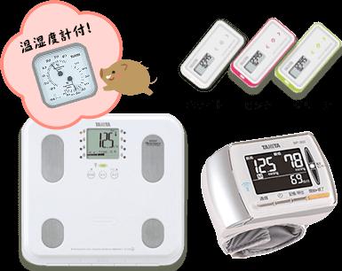 体組成計BC-508+活動量計AM-150+血圧計BP302