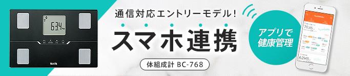 BC768