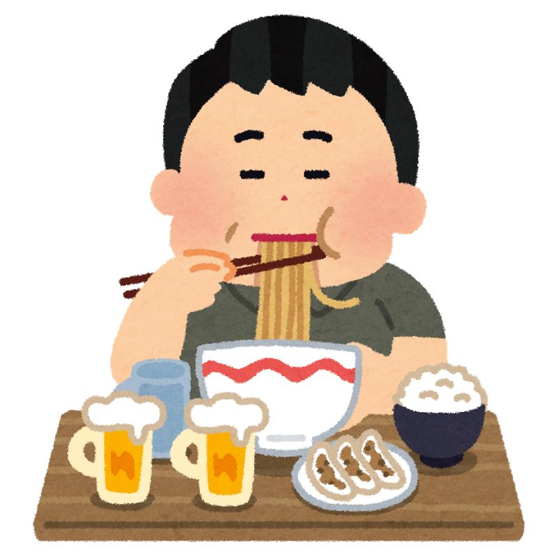 お腹いっぱい食べる(イメージ)