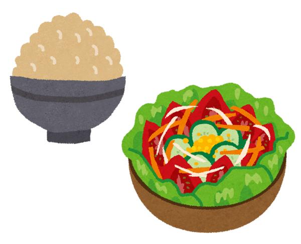 玄米・サラダ(イメージ)