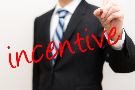 incentive(イメージ)
