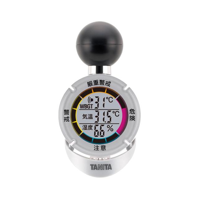 家庭用では日本初、直射日光下の屋外でも計測可能な携帯型黒球式熱中症指数計「熱中アラーム」TT-560発売